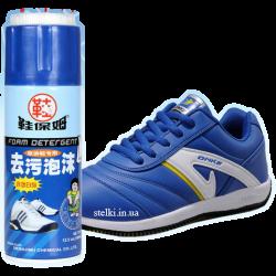 """Пена для чистки обуви """"Foam Detergent"""""""