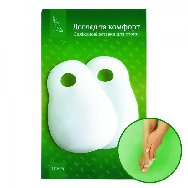 Силиконовый протектор  на большой палец стопы