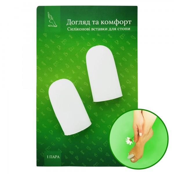 Силиконовые колпачки на пальцы стоп, универсального размера