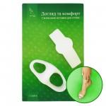 Гелевые кольца для пальцев с перегородкой, универсального размера