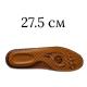 27,5см, коричневый цвет