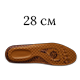 28см, коричневый цвет