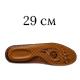 29см, коричневый цвет
