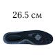 26.5см, черный цвет