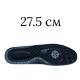 27,5см, черный цвет