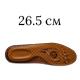 26.5см, коричневый цвет