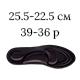 25.5-22.5см (39-36р), черный цвет