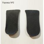 Уцененные силиконовые полустельки для увеличения роста Y-05 Y, (на 1.5 см)