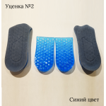 Уцененные силиконовые полустельки для увеличения роста Y-08 Y, (на 3 см)
