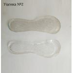 Уцененные силиконовые стельки на всю стопу со смягчающей основой