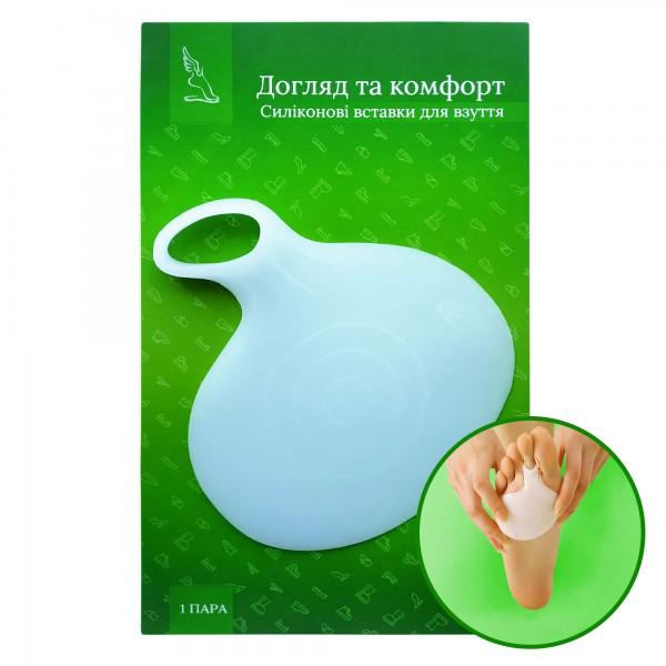 Гелевые вкладыши под носок с кольцом на палец стопы