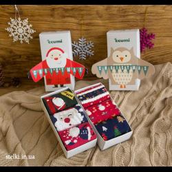 """Набор рождественских носков """"Christmas"""""""