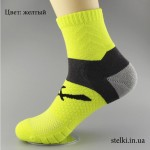 Мужские носки PraDry