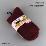 """Зимние носки из ангоры """"Keep warm"""""""