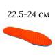 22.5-24 см, кислотный оранжевый цвет