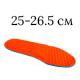 25-26.5 см, кислотный оранжевый цвет