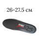 26-27.5 см, серый цвет (лого Sport)