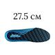 27.5см, сине-черный цвет