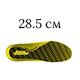 28.5см, лимонно-черный цвет