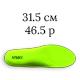 31.5 см/46.5 размер; ярко-салатовый цвет