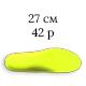 27 см/42 размер; цвет жёлтый неон