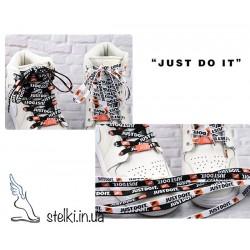 Плоские шнурки для обуви черные и белые Just do it, 120 см