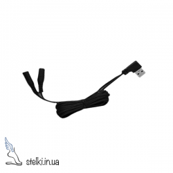 USB шнур для электрических стелек с подогревом T-06 B