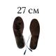 27 см, коричневый цвет