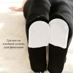 """Одноразовые полустельки с подогревом  (химические) под носок на 6 часов  """"Beibei Bear"""""""