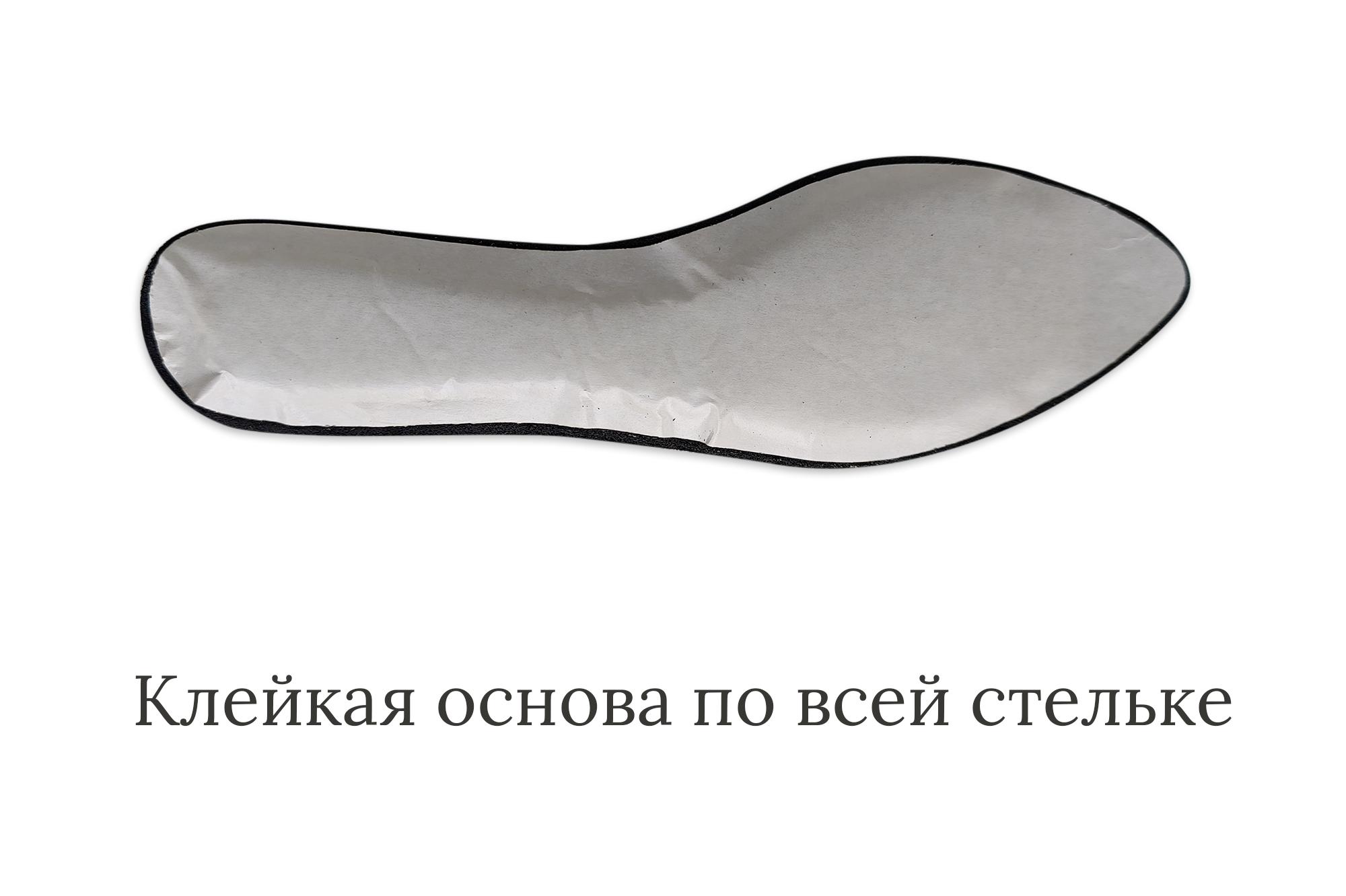 женские кожанные стельки для модельной обуви