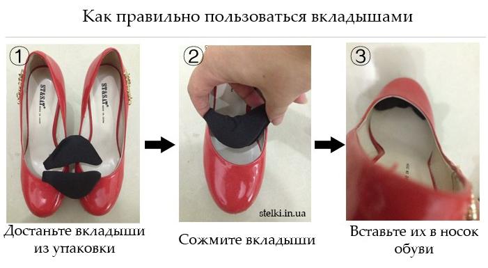 Сузить обувь в домашних условиях 18