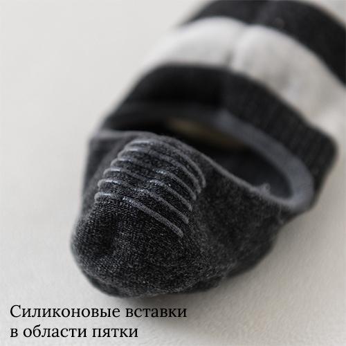 силиконовая вставка на носках