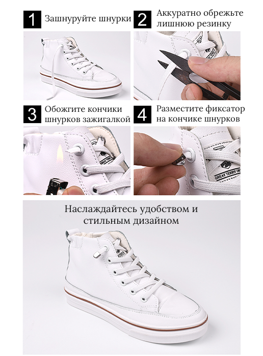 как завязать шнурки резинки