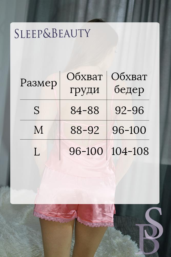 Размерная таблица женского белья