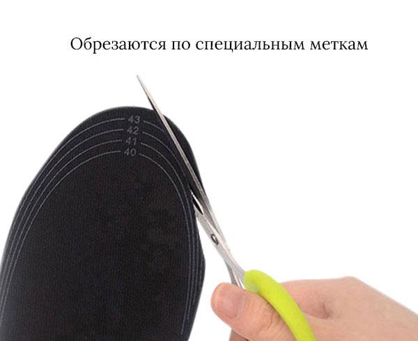 можно обрезать ножницами, по специальным меткам.